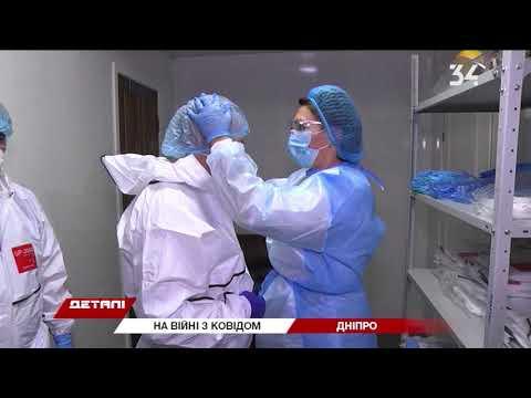 34 телеканал: Від початку епідемії лікарня ім. Мечникова на передовій боротьби з COVID-19