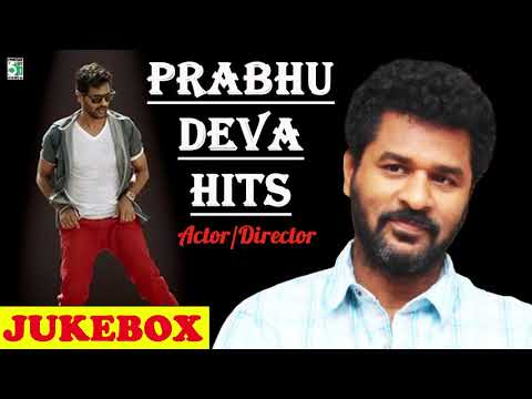 Master Prabhu Deva Super Hit Audio Jukebox