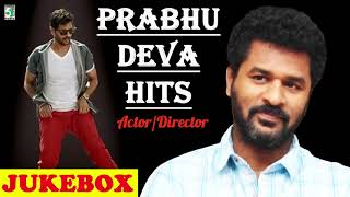 Master Prabhu Deva Super Hit Famous Audio Jukebox