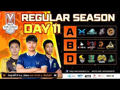 Free Fire Pro League Season 5 : Regular Season Day 11
