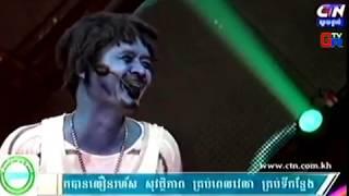 Khmer wedding , Khmer Comedy, Perkmi Comedy, peak mi, Video8