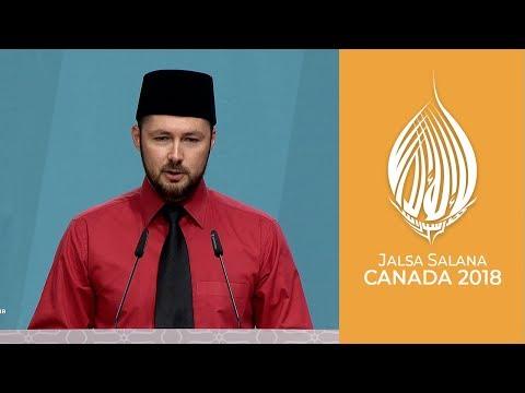 Faith Inspiring Convert Story- Adam Abid Alexandar Sahib - Jalsa Salana Canada 2018 ᴴᴰ