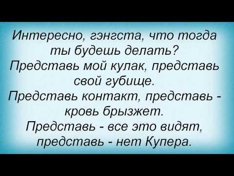 Текст песни(слова) Бьянка - Бьянка-музыка