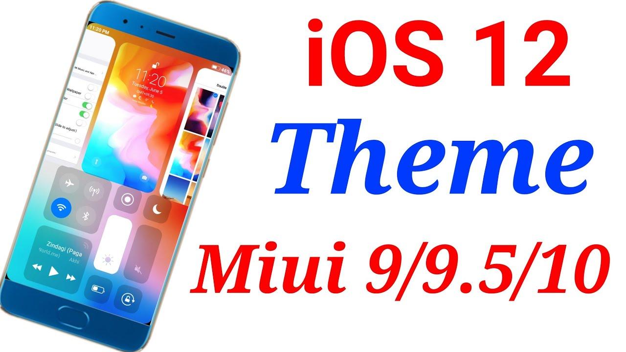ios 12 theme download