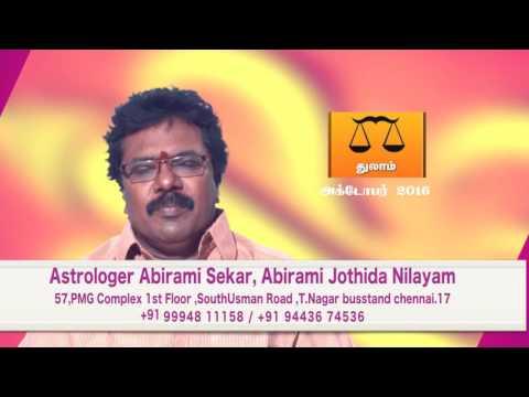 Thulam 2016 October Month Horoscope in Tamil - Libra