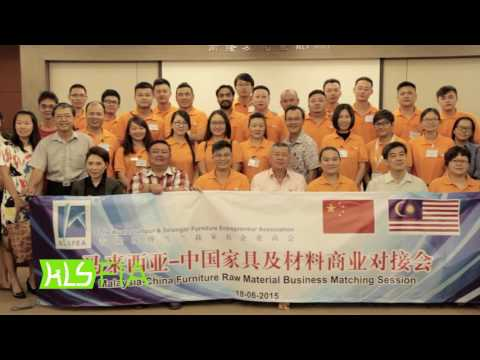 2016 Corporate Video Mandarin KLSFIA