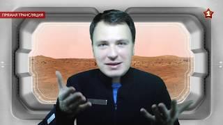 Соотечественники за границей это наши люди? (Новости Будущего) / Видео