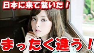 チャンネル登録はこちらから↓ 海外の反応 GreatJapan 中国の大型連休の...