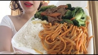 ASMR Eating Chinese Food With Snapple Peach Iced Tea
