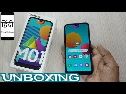 Samsung Galaxy M01 Unboxing