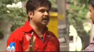 DILEEP : Another Twenty 20.. ..Is it Possible??  Part 2