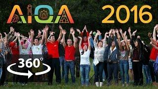 Корпоративный турслёт A1QA в 360°