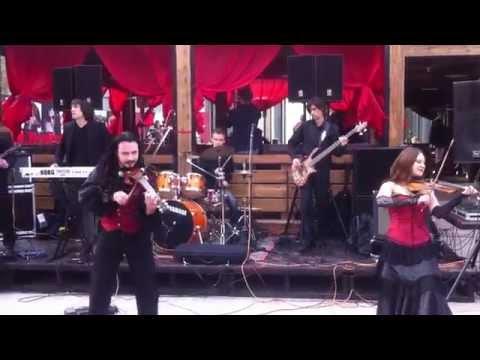 Красная Скрипка - КиШ