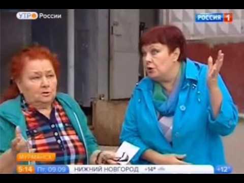 Россия 1.Лицензирование управляющих организаций. 09.09.2016