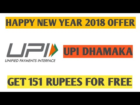HAPPY NEW YEAR 2018 OFFER UPI DHAMAKA GET 151 RUPEES CASHBACK FOR FREE