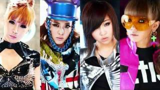 Gambar cover [MP3 DL]  2NE1 - I Am The Best [Japanese Ver.]