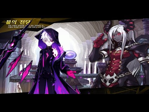 Elsword INT server - Mad Paradox (Heroic Mode: Halls of Water)