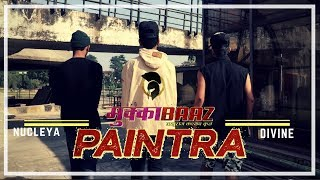Paintra