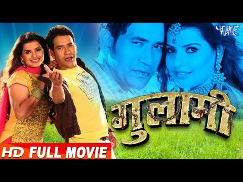 Kaha Jaibe Raja Nazariya Mila Ke Dual Audio Eng Hindi