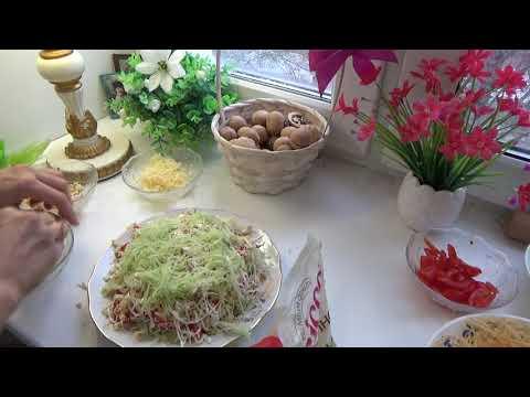 """Мой любимый салат """"Муравейник"""" с хрустящей картофельной соломкой"""