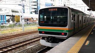東海道線辻堂駅を発車するE231系1000番台(更新車)