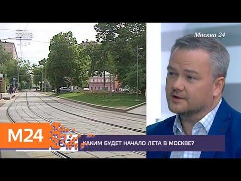 Какая будет погода в ближайший месяц - Москва 24