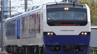 キハ48形五能線クルージングトレイン 秋田駅発車