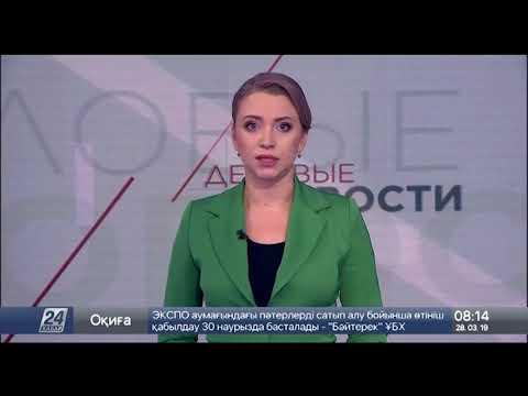 Цена на золотые украшения в Казахстане выросла на 6%