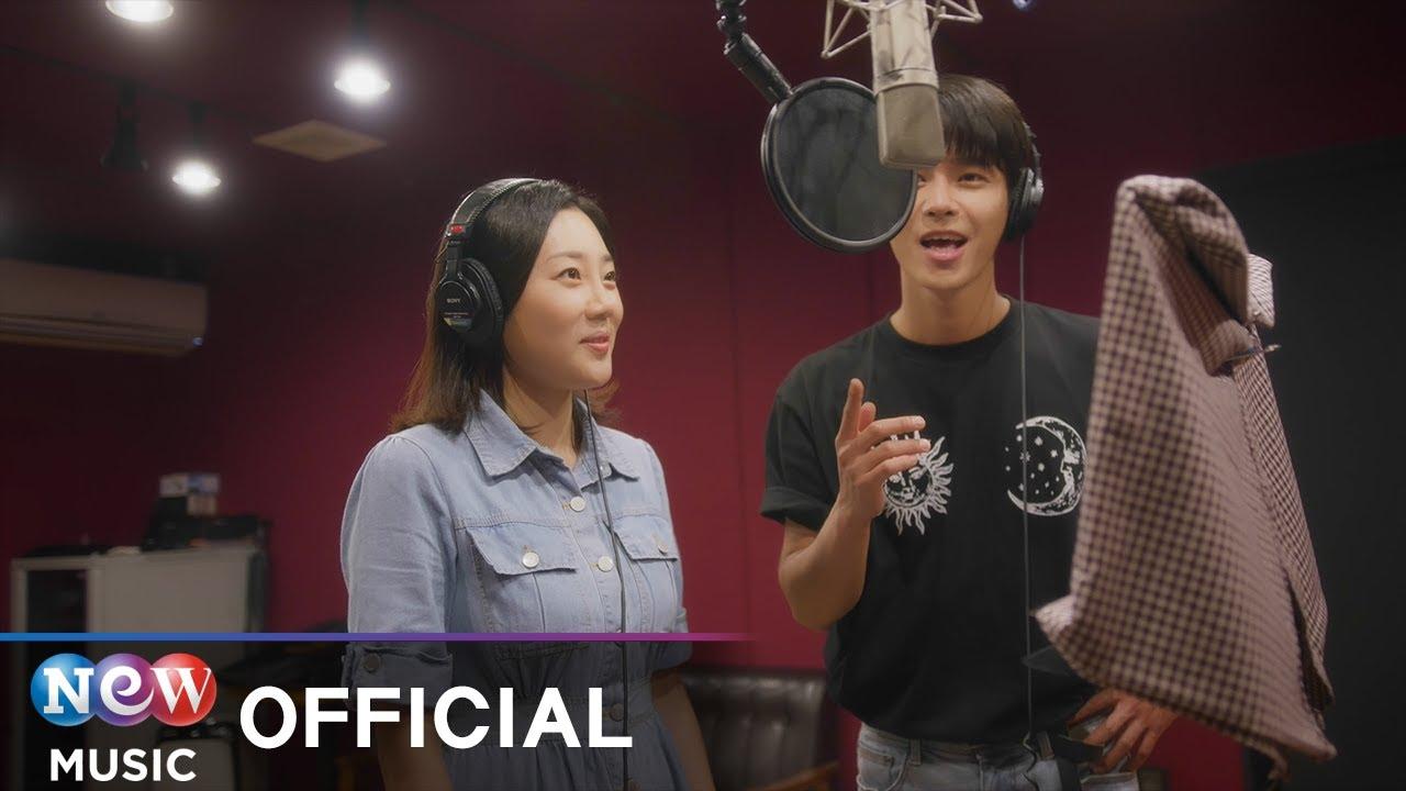 [MV] Swim in U(스민유) - Question mark(You+I=?) (Feat. 황정하) | 사랑에도 공식이 있나요 OST PART 1