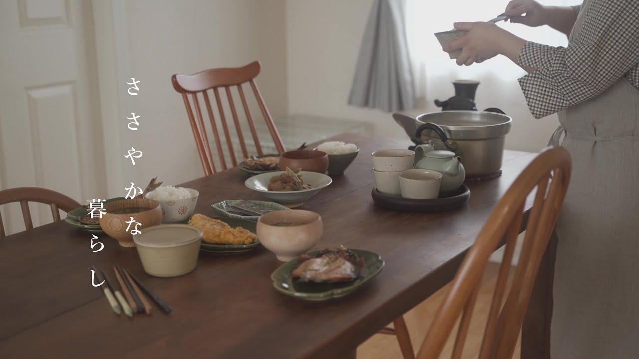 【暮らしvlog】桜咲く日の朝ごはん/おうちで過ごす掃除時間
