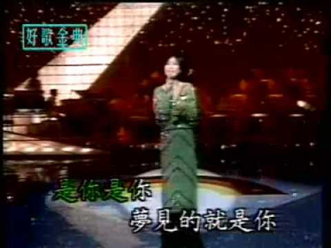 邓丽君 甜蜜蜜MTV - TIAN MI MI-