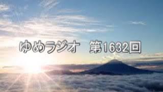 日本人の一体感 株価上昇.