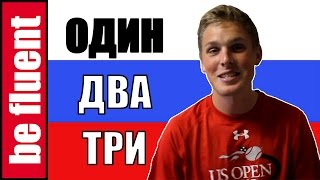 Counting Numbers 1-100 | Russian Language