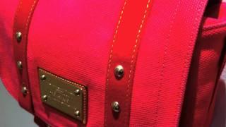 Sac besace Louis Vuitton au Dépôt-vente de la Muette - Paris