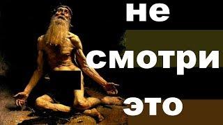 Иов СКРЫТЫЙ СМЫЛС Что говорит Библия про Иова