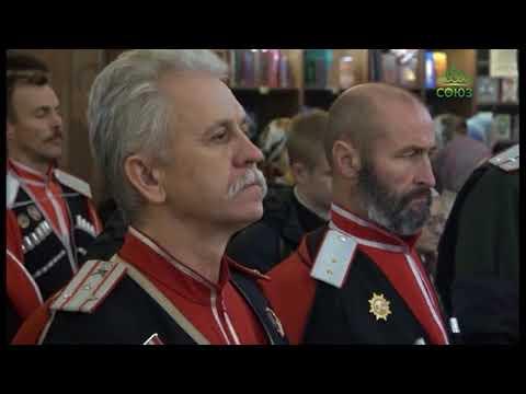 Краснодарский храм святого благоверного князя Александра Невского отметил престольный праздник