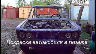 ''Professional'' garaj Qismida avtomobil bo'yash 2 #BKH #bo'yash #VAZ