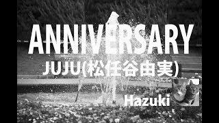 JUJU(松任谷由実) / ANNIVERSARY cover【Hazuki】