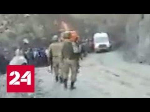 ЧП в Турции: в нелегальной шахте погибли шестеро горняков - Россия 24