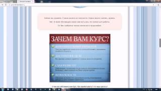 Заработок от 1500 рублей в день  на регистрациях