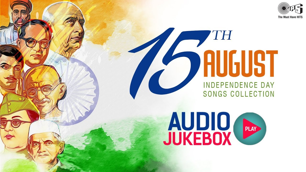 Independence Day Special Audio Jukebox स वत त रत द वस क श भक मन ए Desh Bhakti Song