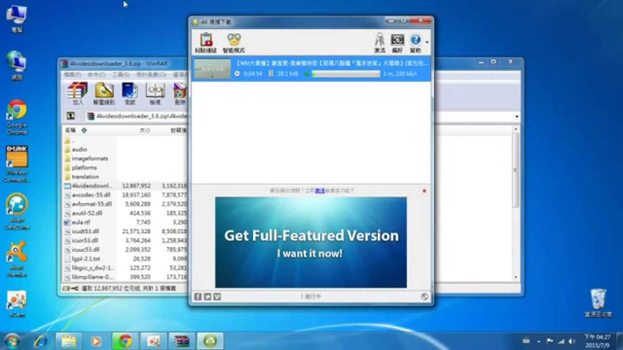 [電腦]4K Video Downloader v3.6.0 批次下載 YouTube 影片 - YouTube