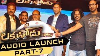 Luckunnodu Audio Launch Part 7 Vishnu Manchu, Hansika Motwani Raj Kiran
