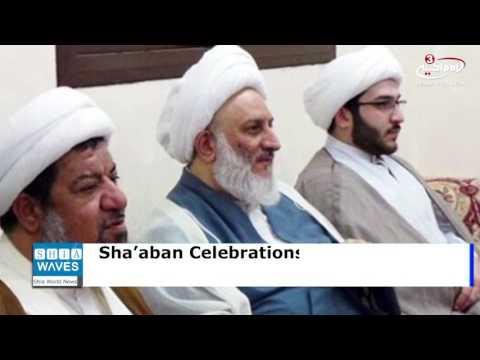 Shias celebrate the month of Sha'aban in Bahrain