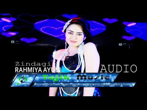 Рахмия Аюби - Зиндаги