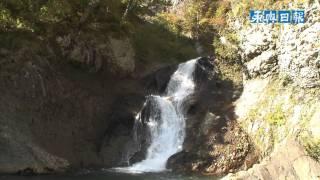 松見の滝(十和田市)