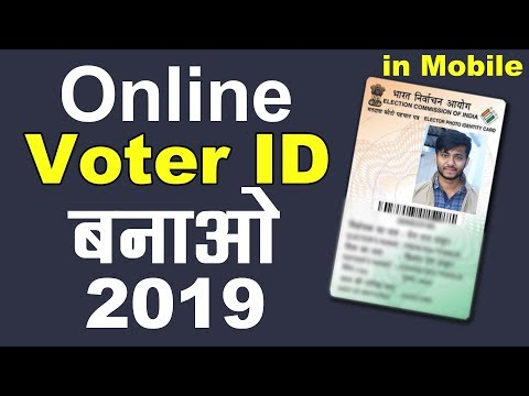 How To Apply For Voter ID Card Online 2019 [Hindi]