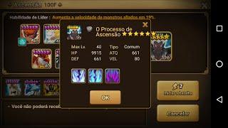 summoners war toa hard 100 ath taros pt br