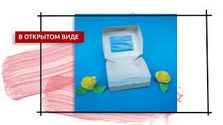 Коробка крафт с окном для печенья, пряников и макарун  Размер 10 на 8 на 3 см  Обзор
