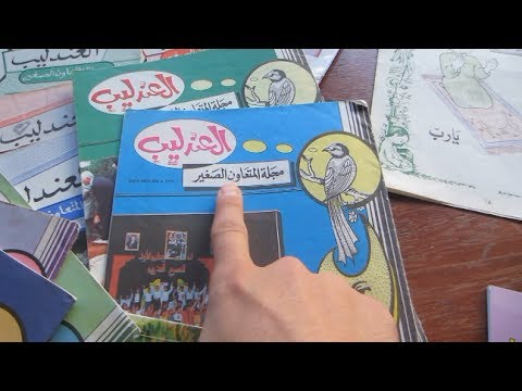 Image result for جيل السبعينات والثمانينات